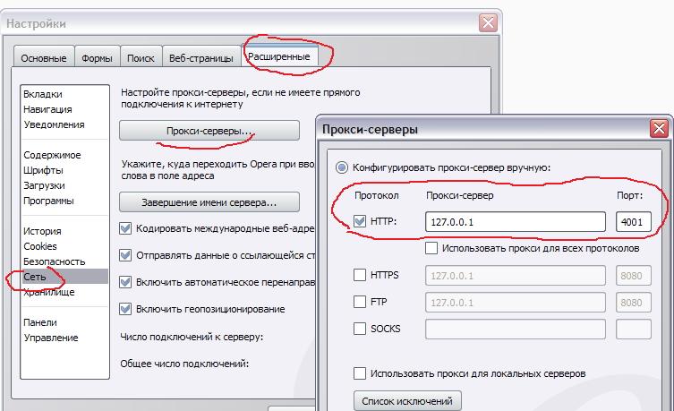 http://www.ekranka.ru/misc/JAP3.jpg