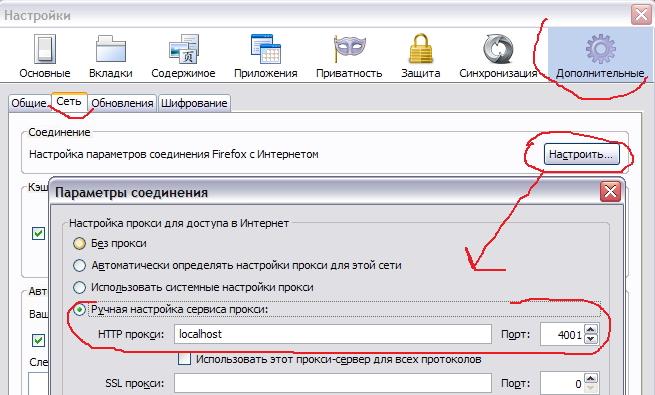 http://www.ekranka.ru/misc/JAP4.jpg