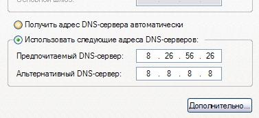 http://www.ekranka.ru/misc/dns3.jpg