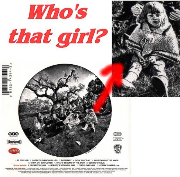 Кто эта девочка?