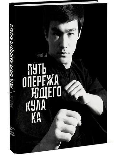 http://www.ekranka.ru/pics/bruce2.jpg