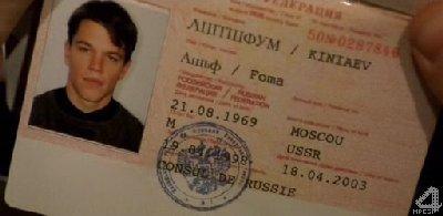 Паспорт шпиона