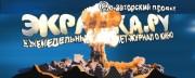 Фильмы про ядерный холокост