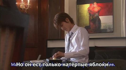 http://www.ekranka.ru/pics/hana_yori_11.jpg