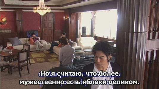 http://www.ekranka.ru/pics/hana_yori_12.jpg