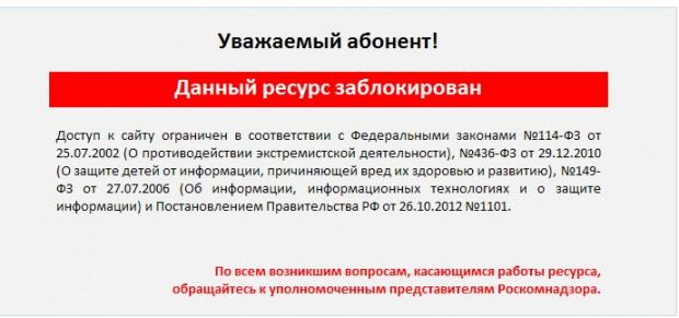 http://www.ekranka.ршвуьгru/pics/hidemyass0.jpg