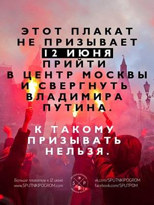 http://www.ekranka.ru/pics/nelsya.jpg