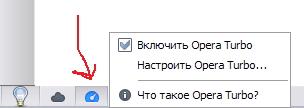 http://www.ekranka.ru/pics/opera1.jpg