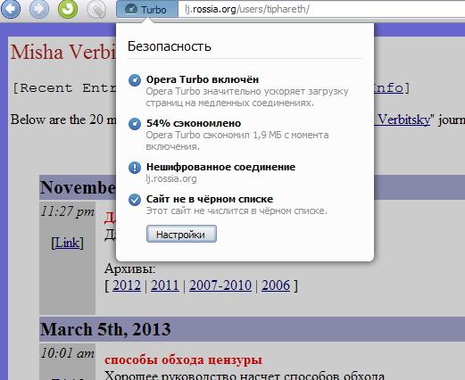 http://www.ekranka.ru/pics/opera2.jpg