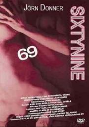 69 — шестьдесят девять