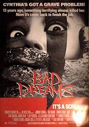 Плохие сны