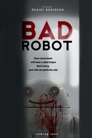 Плохой робот / Блинки ТМ