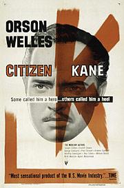Гражданин Кейн