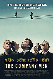 В компании мужчин