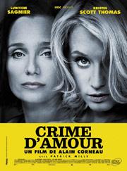 Преступная любовь