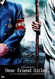 Ганди Гитлеру / Дорогой друг Гитлер