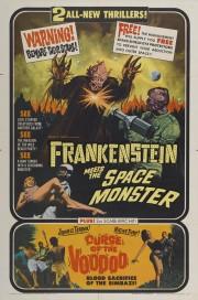 Франкенштейн встречает космического монстра
