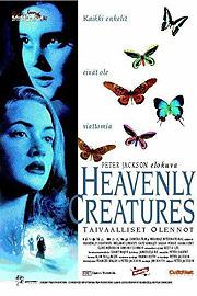 Небесные создания