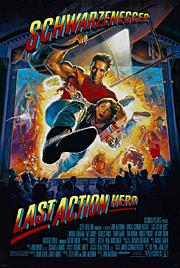 Последний киногерой