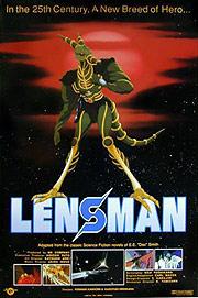 Человек-линза