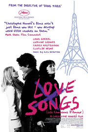 Все песни только о любви