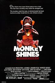Невероятная обезьяна / Обезьяна-убийца