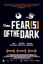 Страх(и) темноты и не только