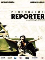 Профессия — репортер