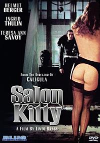 Салон Китти