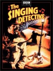 Поющий детектив