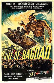 Багдадский вор