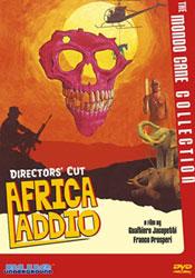 Прощай, Африка!