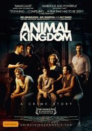 Царство зверей