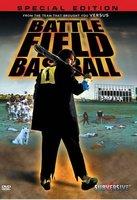 Адский бейсбол