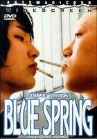 Грустная весна / Синяя весна