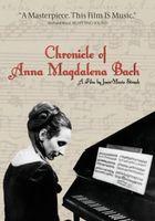 Хроника  Анны-Магдалены Бах
