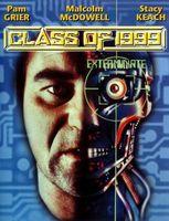 Класс 1999