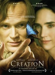 Сотворение