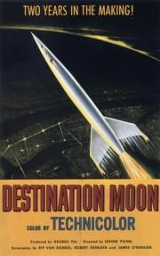 Место назначения — Луна