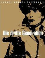 Третье поколение