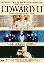 Эдуард II