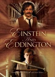 Эйнштейн и Эддингтон