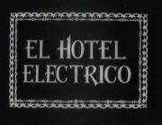 Электрическая гостиница
