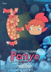 Рыбка Поньо