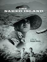 Голый остров