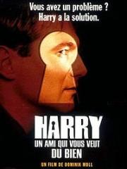 Гарри, друг, который желает вам добра