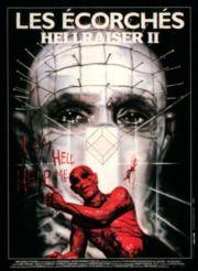 Восставший из ада 2