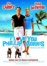 Я люблю тебя, Филлип Моррис