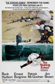 Полярная станция