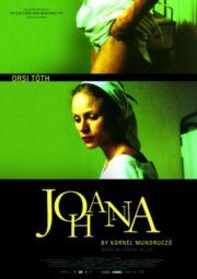 Джоанна